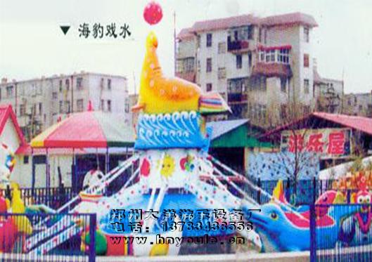 2020年6臂8臂海豚戏水_ 水上海豚戏水项目_郑州大洋旋转升降海豚戏水示例图19